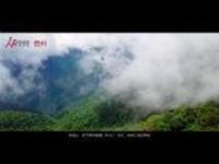 【视频】贵州梵净山:从冰川时期带来的自然奇迹