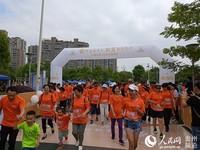 2018小橙大爱·公益徒步活动出发点。