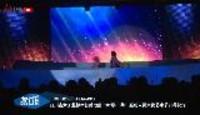 """四川省女子监狱举行第七届""""新绿·一苇""""服刑人员文化艺术节"""