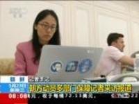 朝鲜:记者手记——多国记者抵达元山