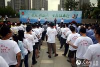 """""""我是'河小青' 生态江西行""""志愿服务启动仪式在南昌举行。"""