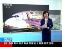 沙特:一客机因故障迫降  50余人受伤
