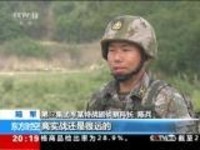 陆军:特种兵多课目联合敌后破袭演练