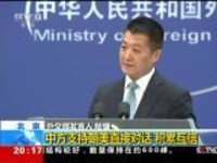 中国外交部:中方支持朝美直接对话  积累互信
