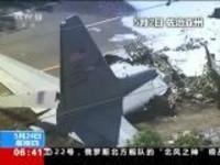美国:美空军教练机坠毁  两名飞行员逃生