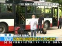朝鲜:朝鲜将废弃北部核试验场——五国记者团乘火车前往丰溪里