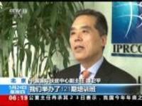 国际减贫合作:中国为129个国家培训扶贫官员