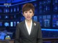 国务院印发《进一步深化中国(广东)(天津)(福建)自由贸易试验区改革开放方案》