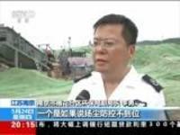 环保问责  重拳出击·江苏:央视记者直击长江环境执法现场