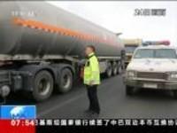 新疆:连霍高速遭遇13级强风