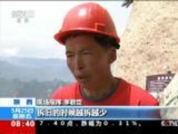 陕西:悬空千米  华山长空栈道换木板
