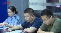 """四川开展""""夏安""""行动以来 南充刑事案件发案下降22.14%"""
