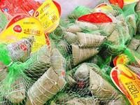 市民自家食用多选网袋简包装粽子