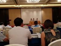 4月27日参加三亚市旅游委组织的《绿色旅游饭店》旅游行业标准宣贯培训会