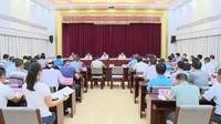 东方市召开扶贫开发领导小组第六次全体(扩大)会议