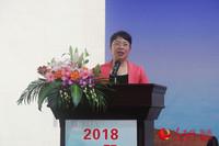 儋州市人民政府副市长田丽霞致辞