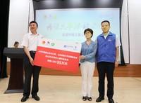 中国太保在山东开展关爱听障儿童扶贫公益活动