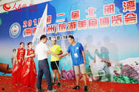 儋州市委副书记、市长朱洪武为美丽乡村骑行队授旗