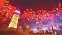 上合组织青岛峰会举行期间,青岛举行了《有朋自远方来》灯光焰火艺术表演。新华社发