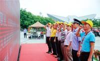 参加活动的领导干部及群众在道路交通安全专项整治三年攻坚战誓师大会 上宣誓 (1)