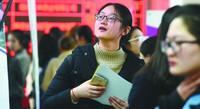 3月10日,江苏省2018年女大学毕业生专场招聘会在南京举行。图为一位女大学生在招聘会上寻找就业岗位。新华社记者 孙参摄