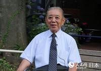久佐贺义光:中国改革开放40年来实现了全球化 国际