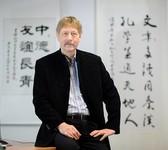 托马斯·海贝勒:我亲历的中国改革开放40年 国际
