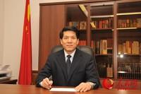 """中国驻俄大使:""""一带一路""""倡议开启中俄共同发展新航程 解读"""