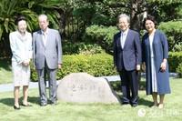 中国驻日本大使程永华夫妇与日本前首相福田康夫夫妇在友谊松纪念碑合影留念。(摄影 木村雄太)