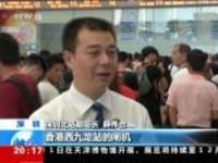 广深港高铁9月23日正式运营:增设售票专窗及引导标识