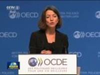 联播快讯:经合组织下调全球经济增长预期