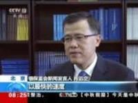 银保监会:今年1到8月数据显示——银行对实体经济贷款多增1.3万亿