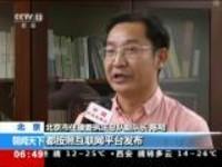 北京市住建委 网信办:责令三平台暂停北京房源信息发布