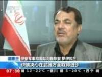伊朗:两伊战争爆发38周年——伊朗今天将举行阅兵式