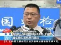香港:广深港高铁香港段将正式开通——记者探访西九龙站内地口岸区