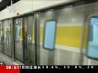 北京:地铁6号线西延开始空载试运行