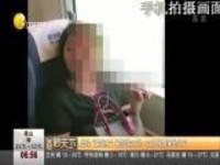 """高铁""""霸座女""""被罚款200元  180天限制乘坐火车"""
