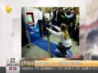 俄罗斯地铁  三十个深蹲换一张地铁票