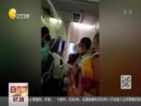 第一现场:印度一航班忘记增压  数十名乘客耳鼻流血