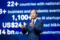 华为轮值董事长徐直军在2018华为全连接大会首次发布华为AI战略与全栈全场景AI解决方案