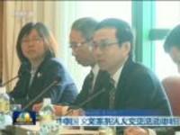 中国-文莱系列人文交流活动举行
