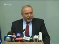 联播快讯:以色列总理称将全力避免提前选举