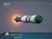 联播快讯:俄货运飞船飞赴国际空间站