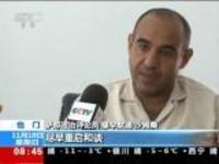 也门:荷台达短暂平静  各方加紧博弈