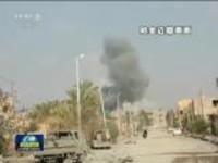 联播快讯:叙媒——国际联盟空袭致40名平民身亡