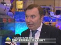 伟大的变革——庆祝改革开放40周年大型展览  风从东方来  中国成就世界瞩目