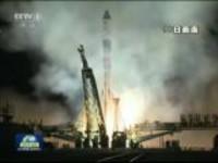 联播快讯:俄货运飞船与国际空间站顺利对接