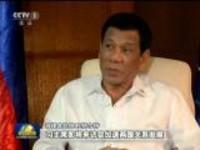 菲律宾各界期待习近平主席来访