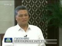 广东:精准施策  增强民营企业获得感