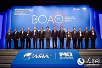 图为博鳌亚洲论坛首尔会议现场。
